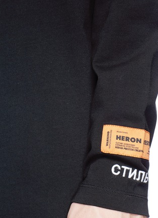 Detail View - Click To Enlarge - Heron Preston - 'For you the world' print long sleeve T-shirt