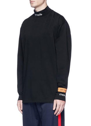 Front View - Click To Enlarge - Heron Preston - 'For you the world' print long sleeve T-shirt