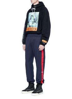 Heron Preston Stripe outseam track pants