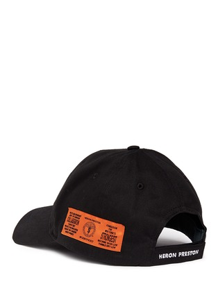 Figure View - Click To Enlarge - Heron Preston - x DSNY 'Change' embroidered earth baseball cap