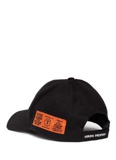 Heron Prestonx DSNY 'Change' embroidered earth baseball cap