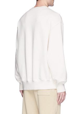 Back View - Click To Enlarge - Yeezy - Oversized sweatshirt