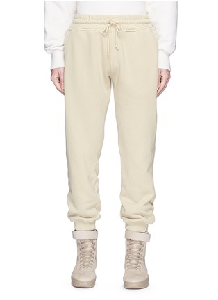 Main View - Click To Enlarge - Yeezy - Relaxed fit French terry sweatpants