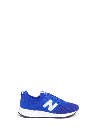 online new balance outlet 2m67  New Balance '247' mesh panel stretch lace kids