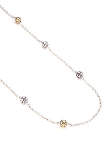 John Hardy 18k yellow gold silver bead station necklace