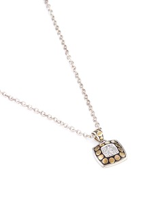John Hardy Diamond 18k yellow gold square earring and necklace gift set