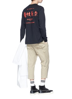 MAGIC STICK Collection print sweatshirt