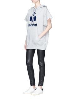 ISABEL MARANT ÉTOILEMiles绒面品牌标志混棉连帽卫衣