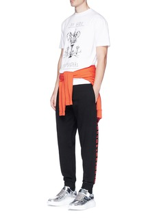 McQ Alexander McQueen Logo embroidered sweatpants