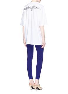 Balenciaga Zip pocket jogger fuseau pants