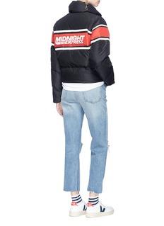 Ground Zero Slogan embroidered down puffer cropped jacket
