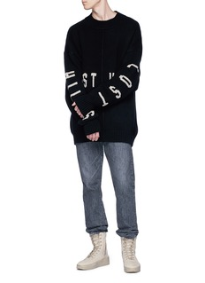 Yeezy 'Lost Hills' intarsia oversized sweater