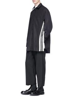 Neil Barrett Cropped twill pants