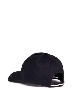 HacullaLogo patch baseball cap