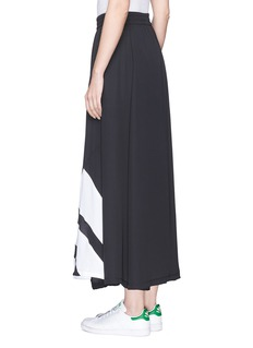 Adidas 'EQT' crepe maxi skirt