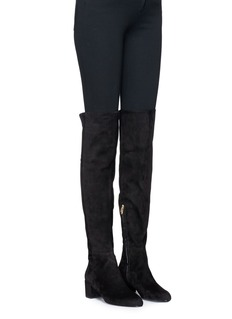 Stella Luna Turnlock zip suede thigh high boots