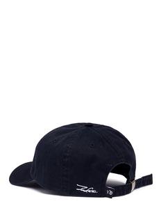 The Weeknd 'XO' embroidered baseball cap