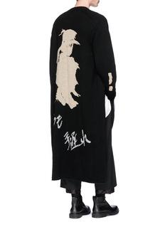 Yohji Yamamoto Samurai intarsia long wool cardigan