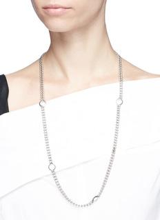 Philippe Audibert 'Alyssa' eyelet ball chain station necklace