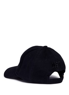 Dust 'Selfless' embroidered unisex baseball cap