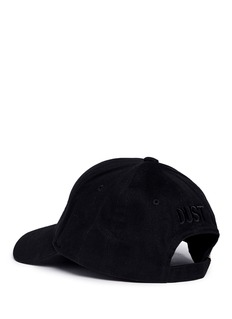 Dust 'Humble' embroidered unisex baseball cap