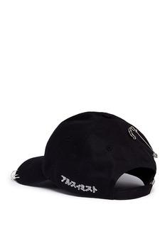 R.shemiste Piercing baseball cap