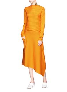 TIBI 不对称设计美丽诺羊毛针织半裙