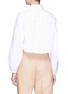 Khaite 'Isadora' cotton poplin cropped shirt
