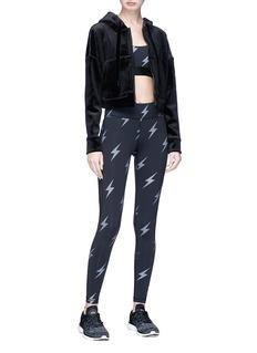 Alala 'Trix' cropped velvet zip hoodie