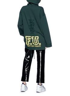 FENTY PUMA by Rihanna Lace-up back oversized hoodie