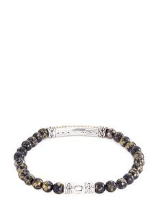John Hardy Apache gold bead 18k yellow gold silver bracelet