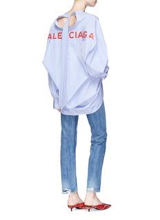 Balenciaga Logo print stripe poplin shirt