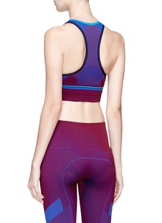 Lndr 'Hustle' seamless sports bra