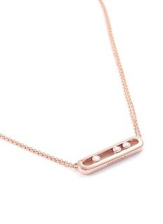 Messika 'Move' diamond 18k rose gold pendant necklace