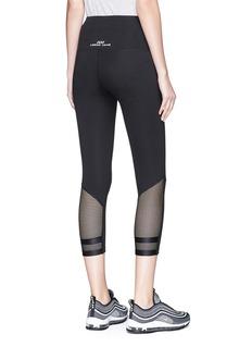 Lorna Jane 'Talia Core' compression performance leggings