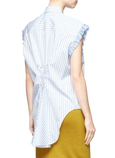 Tome Lace up back stripe sleeveless shirt