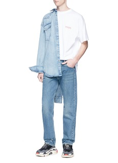Balenciaga Distressed washed jeans