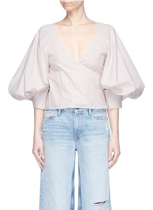 Main View - Click To Enlarge - Caroline Constas - 'Josie' puff sleeve stripe poplin blouse