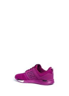 New Balance '247 Sport' slip-on kids sneakers