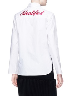 HELEN LEE Embroidered side split poplin shirt