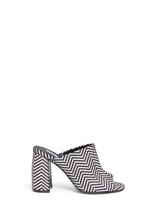 Main View - Click To Enlarge - Stella McCartney - Woven chevron stripe mules