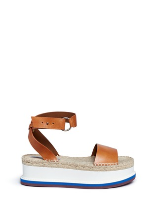 Main View - Click To Enlarge - Stella McCartney - Ankle strap raffia wedge sandals