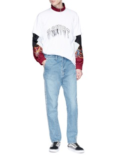 doublet Stripe outseam jeans