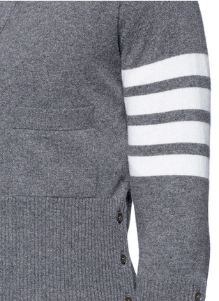 Detail View - Click To Enlarge - Thom Browne - Intarsia stripe cashmere cropped cardigan