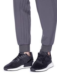 Adidas X Wings + Horns 'NMD_C2' wool Primeknit boost™ sneakers