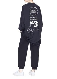 Y-3 Logo print oversized sweatshirt