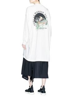 Y-3 'adizero' 3-Stripes asymmetric skirt