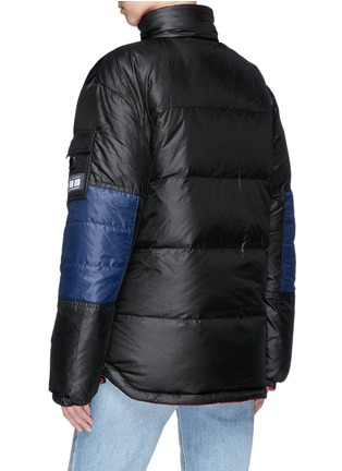 Back View - Click To Enlarge - Opening Ceremony - Colourblock reversible down puffer jacket
