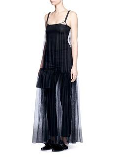 Stella McCartneyAsymmetric ruffle tulle maxi dress