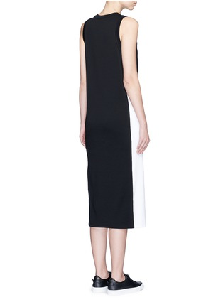 Back View - Click To Enlarge - rag & bone - 'Sam' sport side stripe jersey dress